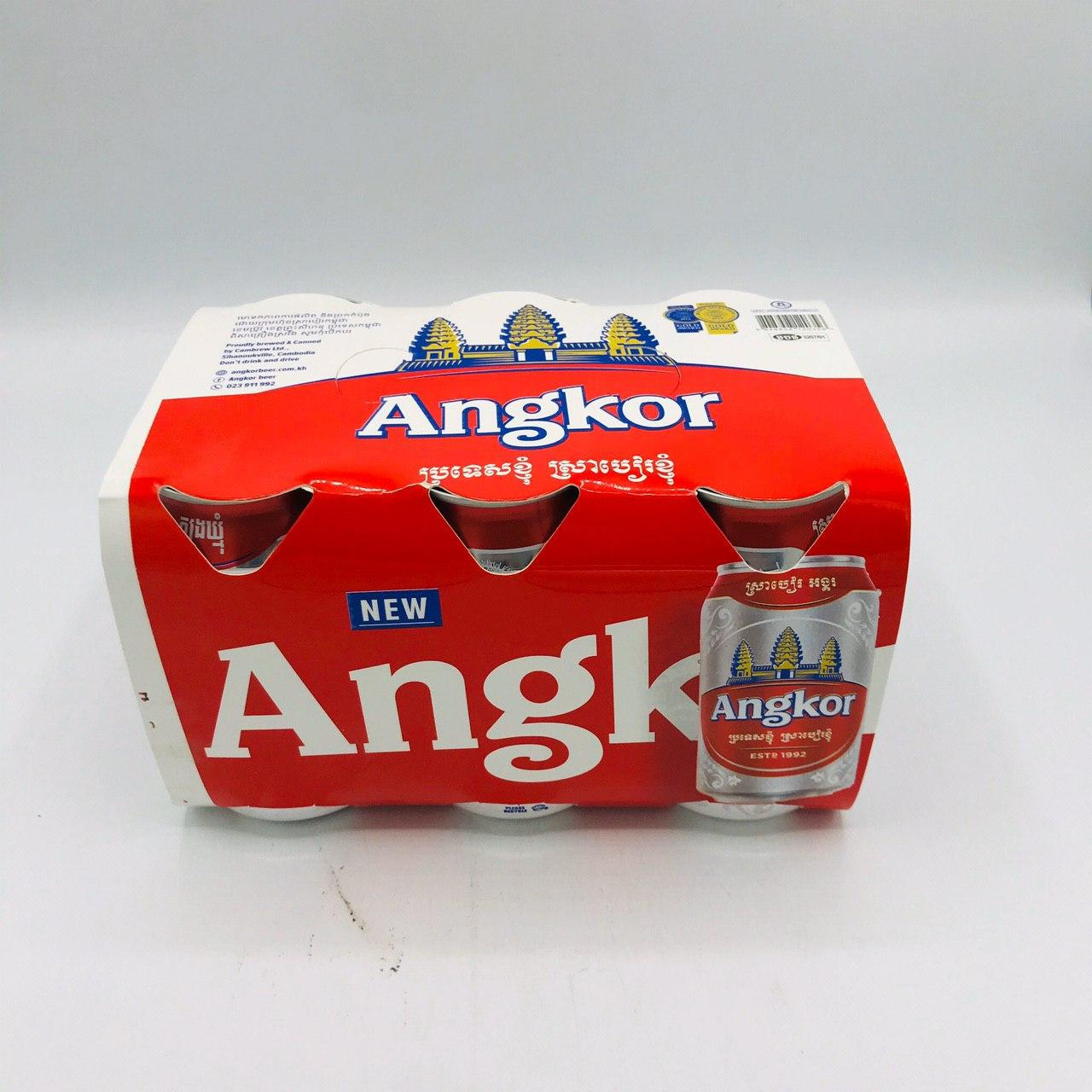 ANGKOR BEER CAN 300MLX6'S(PACK)