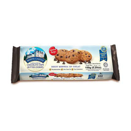 WHITE CASTLE CHOCOLATE CHIPS BUTTER COOKIES 150G